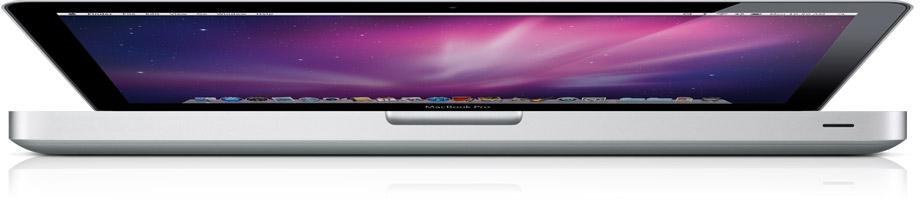 Sihirli elma macbook pro family design hero20110224