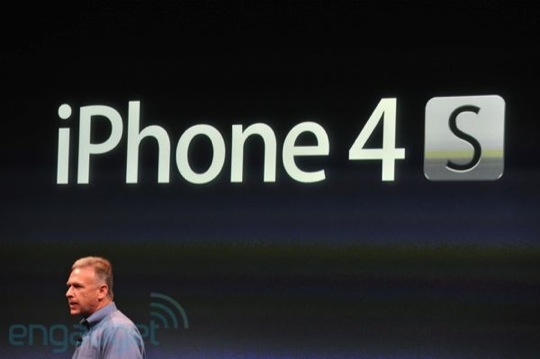 Sihirli elma iphone 4s 20 iphone 4s 1