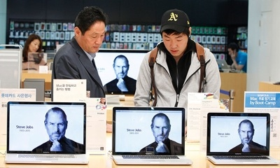 Sihirli elma steve jobs seoul south korea custome 009