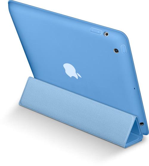 Sihirli elma wwdc yenileme urun 12 smart case