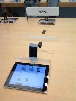 Sihirli elma apple store deneyimi iPhone2