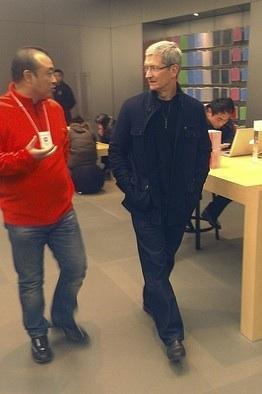 Sihirli elma apple store turkiye 3