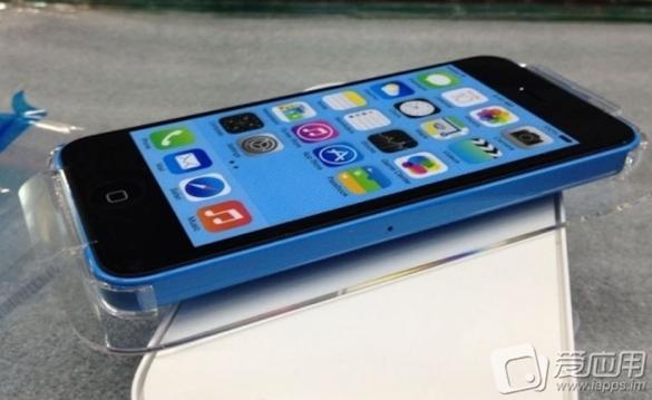 Sihirli elma iphone 5c