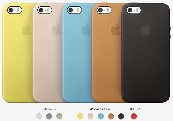 Sihirli elma iphone 5s lansman 5 onemli konu 5s kilif