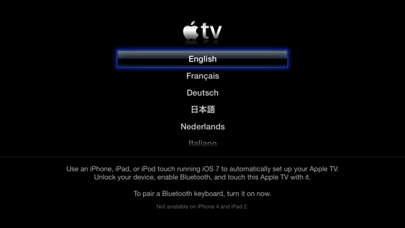 Sihirli elma apple tv iphone kurulum 3