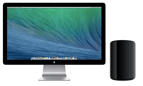 Sihirli elma yeni mac pro 1