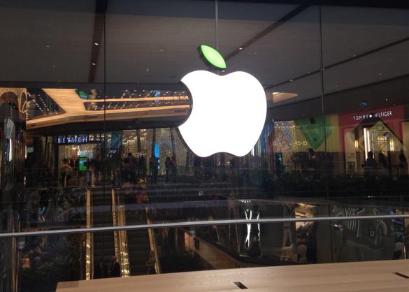 Sihirli elma apple store yesil cevre 4