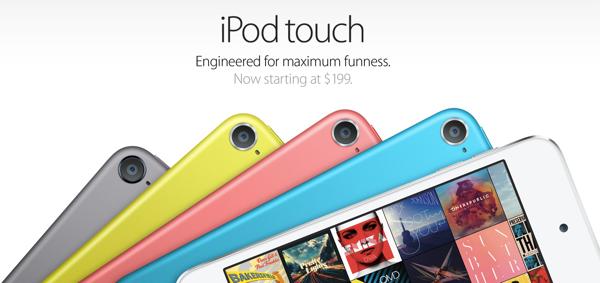Sihirli elma ipod touch yenilendi 1a
