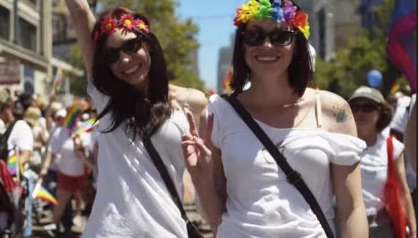 Sihirli elma pride parade 2