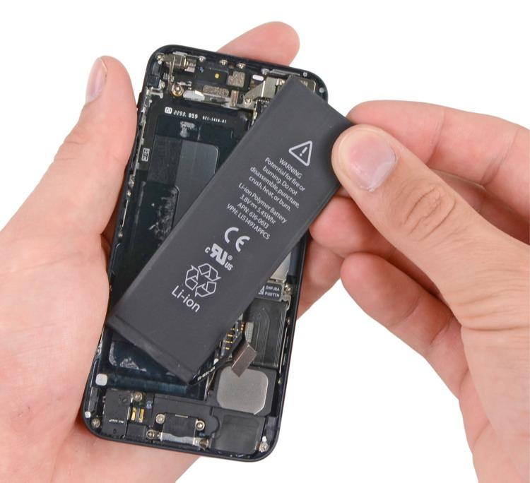 Sihirli elma iphone5 pil degisimi 1