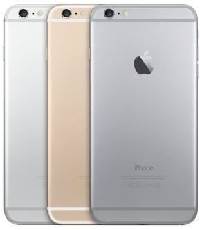 Sihirli elma iphone 6 plus turkiye 3