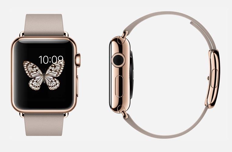 Sihirli elma apple watch etkinlik 2