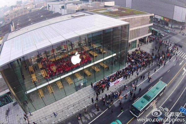 Sihirli elma 9 mart etkinlik apple tv 2