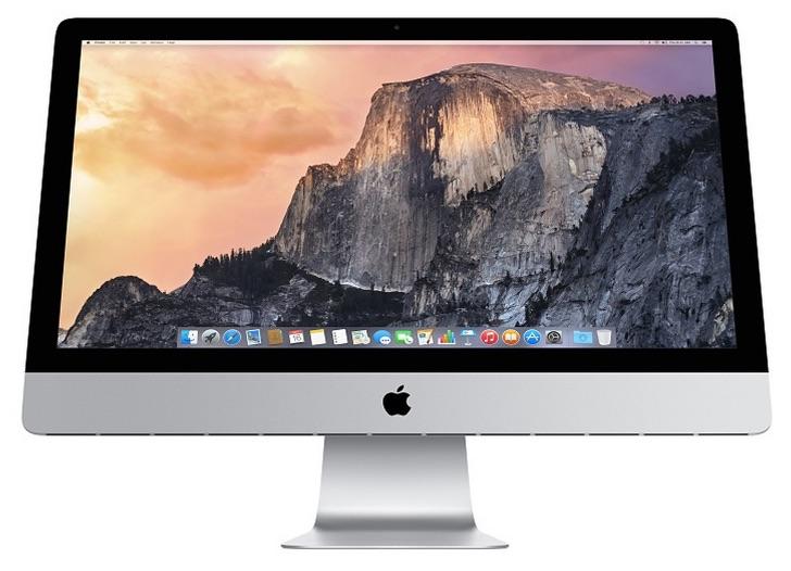 Sihirli elma 15 inc macbook pro imac fiyat 4