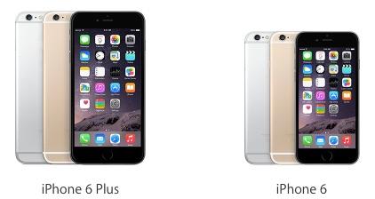 Sihirli elma 9 eylul etkinlik yeni iphone 1
