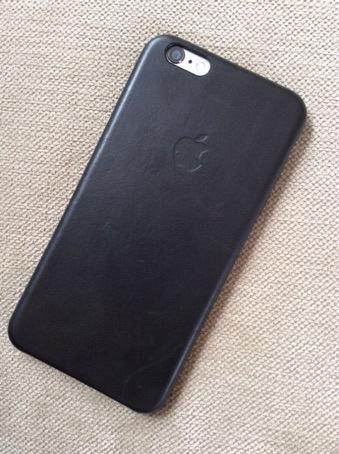 Sihirli elma hangi iphone 6 plus degerlendirme 6