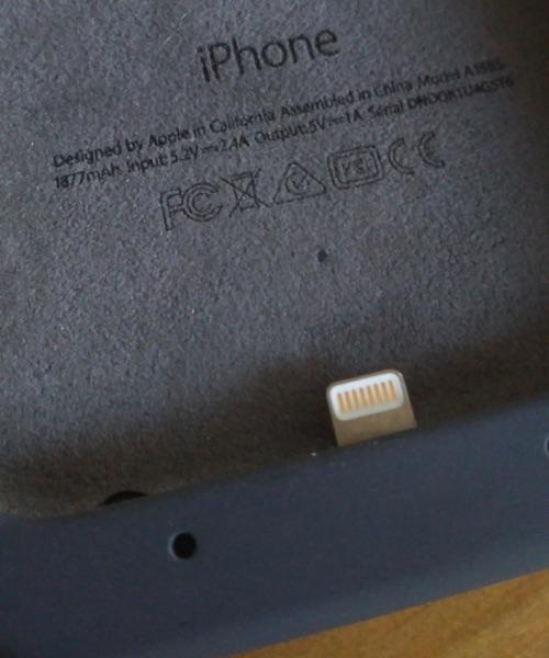 sihirli-elma-inceleme-apple-smart-battery-case-kilif-10.jpg