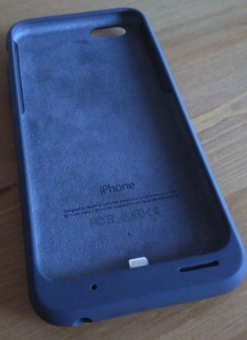 sihirli-elma-inceleme-apple-smart-battery-case-kilif-17.jpg