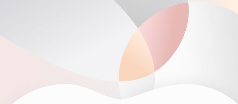 sihirli-elma-21-mart-etkinlik-iphone-ipad-macbook-hero.png