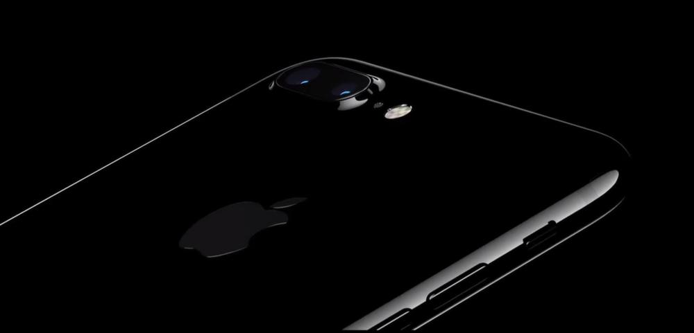sihirli-elma-iphone-7-onemli-10-konu-2.png