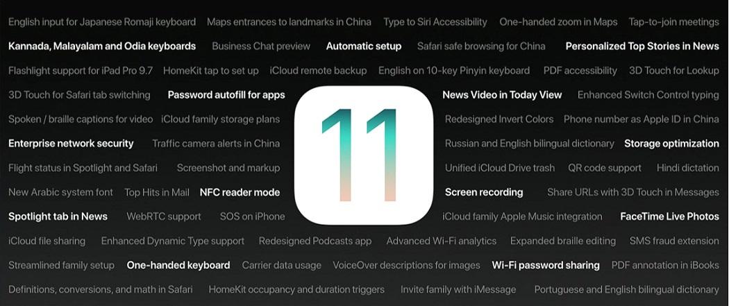 ios-11-feature-list.jpg