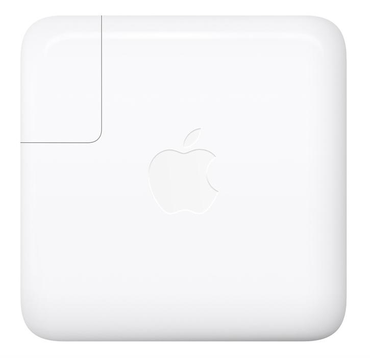 iPhone Hızlı Şarj USB-C Güç Adaptörü
