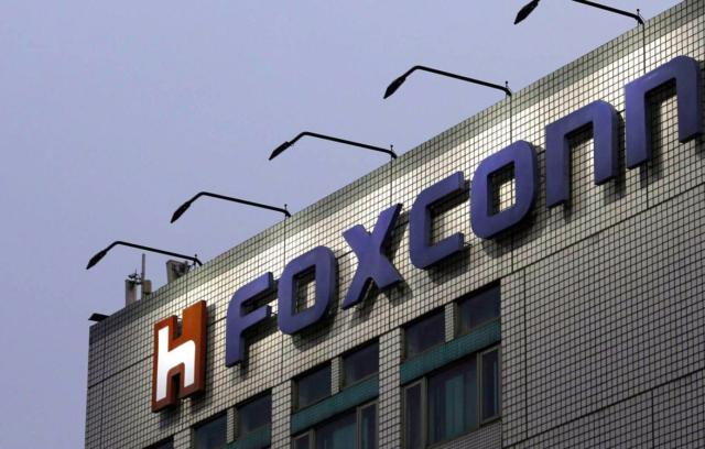 iPhone Foxconn
