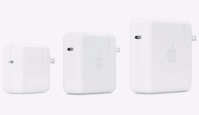 MacBook Pro USB-C Güç Adaptörü Hızlı Şarj