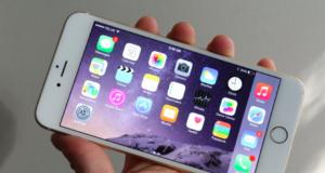 iPhone 6 Plus Dava