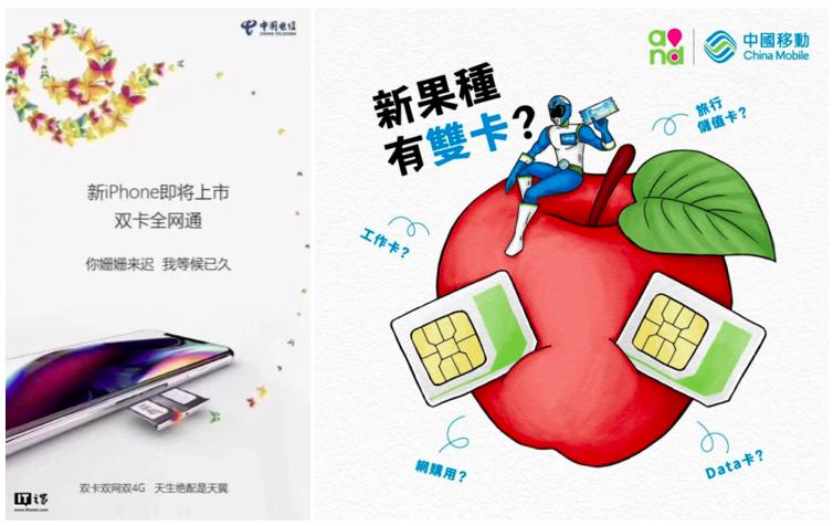 Çift SIM Kart Özellikli iPhone Paylaşımı