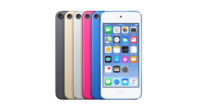 Yeni iPod Touch Modeli Hakkında İlk Sızıntılar Geldi!